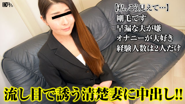 大沢まなみ動画